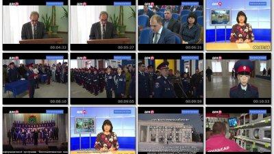 Выпуск информационной программы Белокалитвинская Панорама от 5 февраля 2019 года