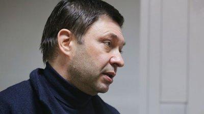 В Киеве обсуждают возможность обмена Вышинского, сообщила правозащитник