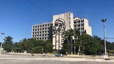 МИД Кубы сообщил о вылетах авиации США в сторону стран Карибского бассейна