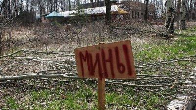 В ДНР сообщили, что силовики в воскресенье выпустили по республике 29 мин