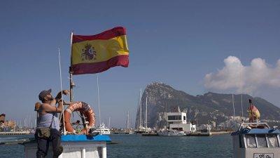 Мадрид выступил с заявлением по инциденту на якорной стоянке у Гибралтара