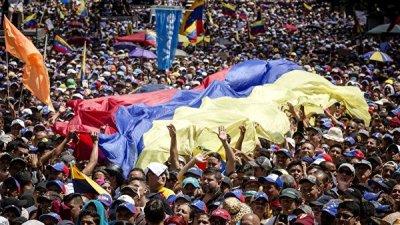 Самолет ВВС Бразилии с гуманитарной помощью прибыл на границу с Венесуэлой