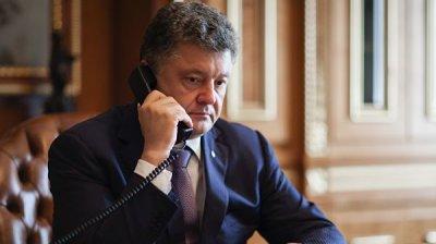 Порошенко пожаловался, что не смог дозвониться до Путина