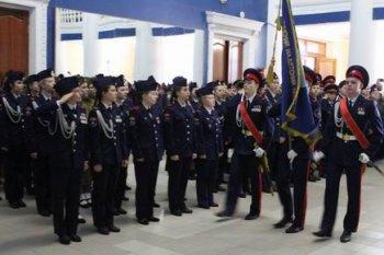Воспитанники Белокалитвинского казачьего кадетского корпуса приняли кодекс чести