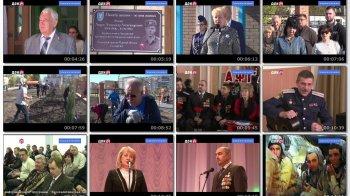 Выпуск информационной программы Белокалитвинская Панорама от 8 февраля 2019 года