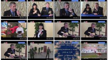 Выпуск информационной программы Белокалитвинская Панорама от 14 февраля 2019 года