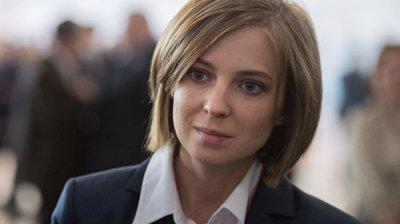 Поклонская прокомментировала задержание россиянина в Греции