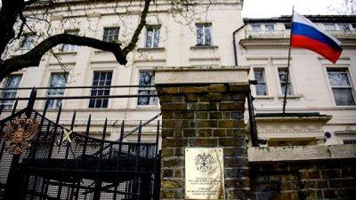 Британские СМИ хотят сделать посольство России