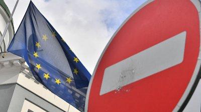 Евросоюз продлил санкции по делу о незаконном присвоении госсредств Украины