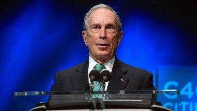 Экс-мэр Нью-Йорка Блумберг не будет баллотироваться в президенты США