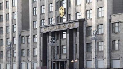 В Госдуме рассказали, от чего зависит денуклеаризация КНДР