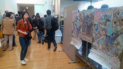 На фестивале в Токио состоялся показ российских мультфильмов