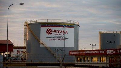 США продлили срок завершения сделок с PDVSA