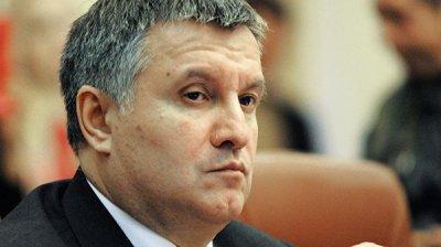 Аваков назвал устроенные националистами столкновения недопустимыми