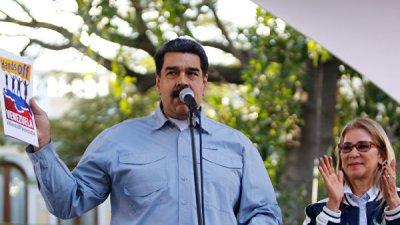 Мадуро обвинил врагов Венесуэлы в применении высокотехнологичного оружия