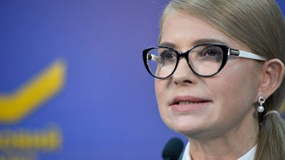 На Украине завели дело о якобы теневом финансировании партии Тимошенко