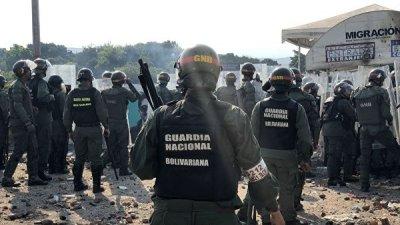 Куба опровергла информацию о присутствии своих военных в Венесуэле