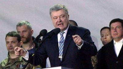 Порошенко в Житомире обругал радикалов, встретивших его со словами