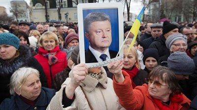 В партии Бойко призвали Порошенко покаяться на коленях перед украинцами