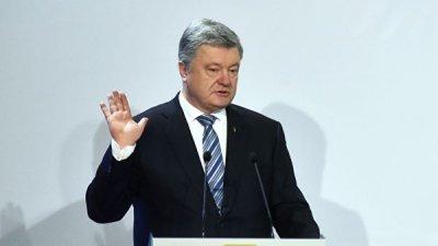 Украина прошла тест на свободное волеизъявление, заявил Порошенко