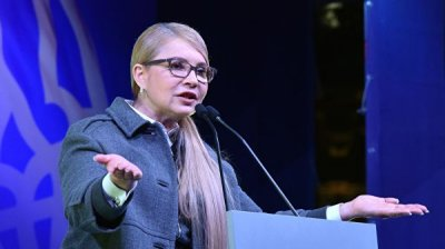 Тимошенко заявила, что не имеет отношения к акции у здания ЦИК Украины