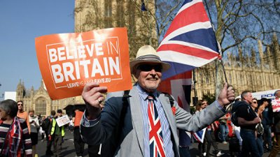 В Евросоюзе назвали условие предоставления длительной отсрочки по Brexit