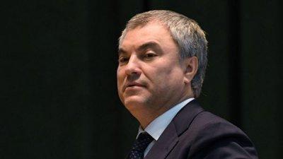 Спикер парламента Катара заявил, что ждет встречи с Володиным