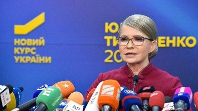 Российский политик заявил, что Тимошенко опозорилась