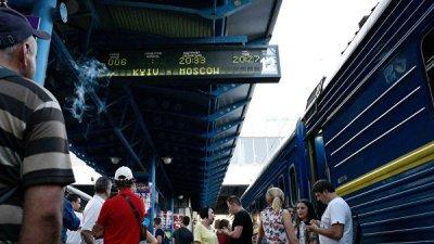 На Украине пообещали отменить поезда из Киева и Львова в Москву