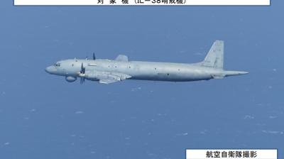 Япония подняла истребители на перехват российского Ил-38