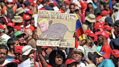 В Венесуэле в акции