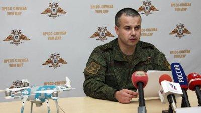 В ДНР сообщили о столкновениях между националистами и пограничниками