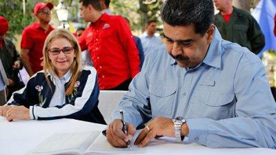 Мадуро призвал Мексику, Уругвай и Боливию содействовать нацдиалогу