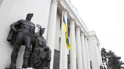 Политика киевских властей угрожает целостности Украины, заявила Матвиенко