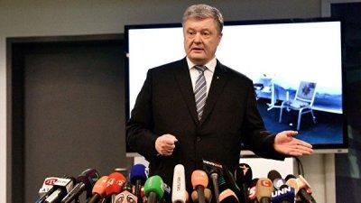 Порошенко назвал предложение Зеленского по Донбассу некомпетентным