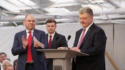 Аваков выступил против указа Порошенко об увольнении главы Одесской области