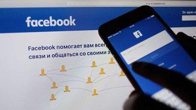 Facebook случайно получила списки контактов 1,5 миллиона пользователей