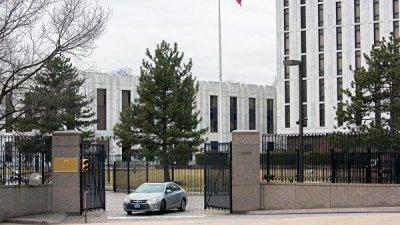 Посольство в США оценило доклад Мюллера о