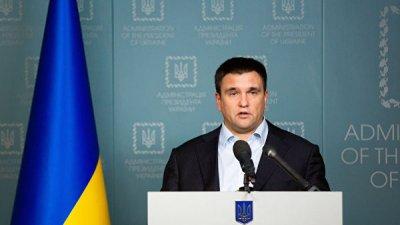 Климкина возмутило упрощение выдачи российских паспортов жителям ДНР и ЛНР