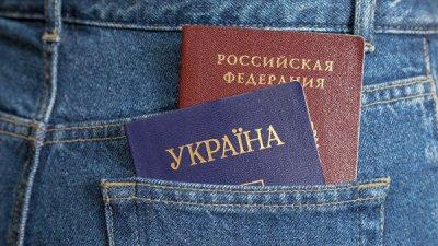 Прием заявлений на российское гражданство в ЛНР начнется 6 мая