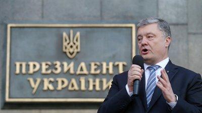 Порошенко заявил, что последний раз приехал в Донбасс в качестве президента
