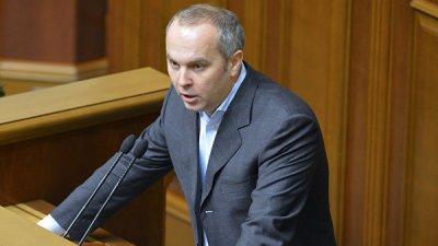 Украинский депутат подарил жене романтическую поездку в Крым