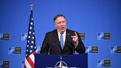 Помпео заявил, что США обеспокоены действиями Китая в Арктике