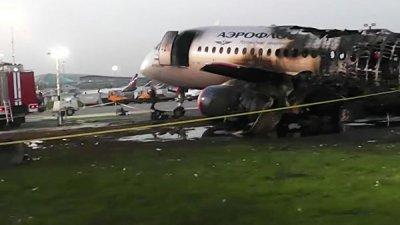 Президент Чехии выразил соболезнования в связи с трагедией в Шереметьево