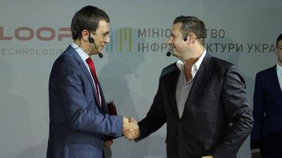 Депутат Рады попросил ГПУ проверить строительство Hyperloop