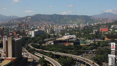 Постпредство Венесуэлы в Женеве получает зарплату через российский банк