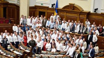 Пресс-секретарь Зеленского назвала публикацию указа о роспуске Рады фейком