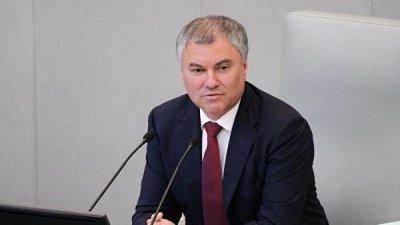 В Госдуме ответили на заявление Зеленского о Крыме цитатой Путина