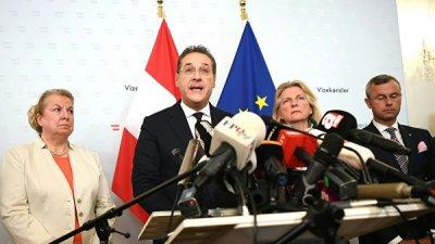 В Австрии у ведомства канцлера начались протесты после скандала с видео