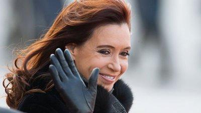 Киршнер выдвинула свою кандидатуру на должность вице-президента Аргентины